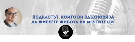 Гоерги Ненов Свръхчовекът
