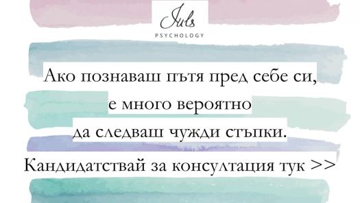 Юлика Новкова