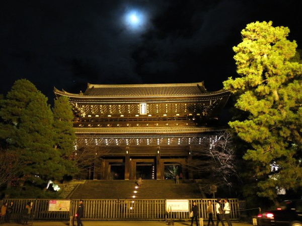 japan 2012 chionin night