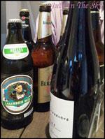 July In The Sky : blog beauté voyage berlin métropole été bière