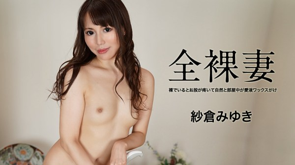 【MEGA】FC2PPV1612329童貞喰い!オフパコ(OFPK)パーティーにガチ童貞が参加して撮影はてんやわ