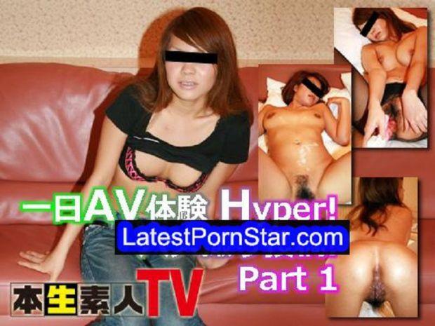 本生素人TV Honnamatv 107 一日AV体験Hyper! ハメ撮り投稿 PART1