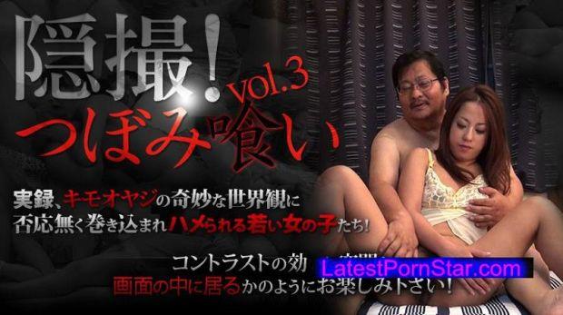 XXX-AV 23059 隠撮!つぼみ喰い Vol.3 part2 中編