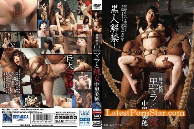 [HD][BDA-044] 縛り拷問 黒マラと縄女 中里美穂
