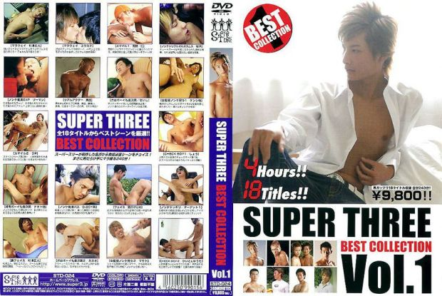 SUPER THREE – SUPER THREE BEST COLLECTION Vol.1