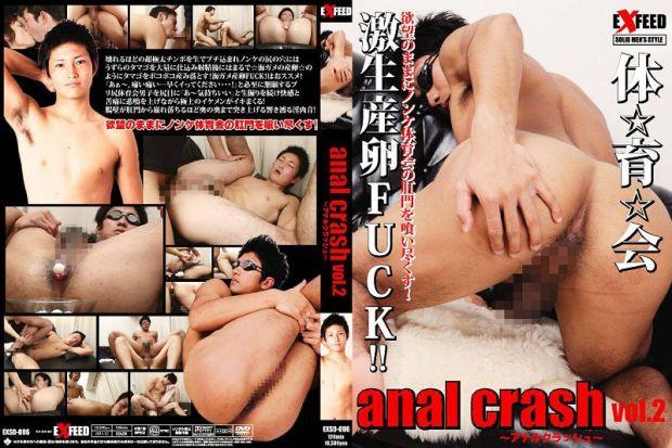 EXFEED – anal crash vol.2 体☆育☆会 激生産卵FUCK!(Athletes Egg-Laying Raw Fuck!)