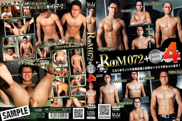 G@MES – ROOM072+アナル専科4 (Room 072 + Anal Specialty 4) (HD)