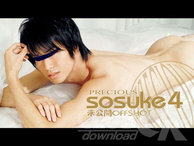 CK-Download – CO00067 – Precious Sosuke 4 Unreleased Scenes