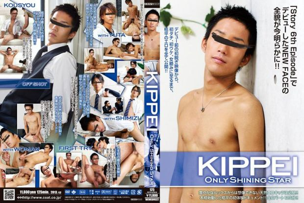 COAT WEST – ONLY SHINING STAR KIPPEI