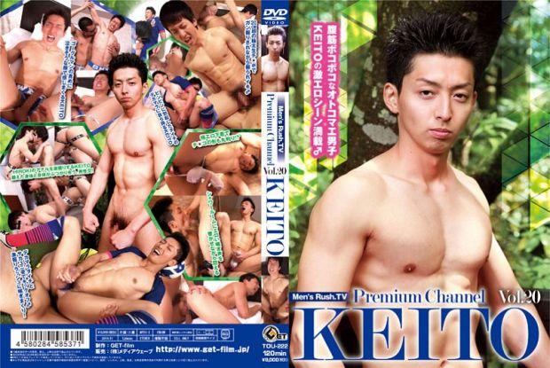 Get Film – Premium channel vol.20 KEITO