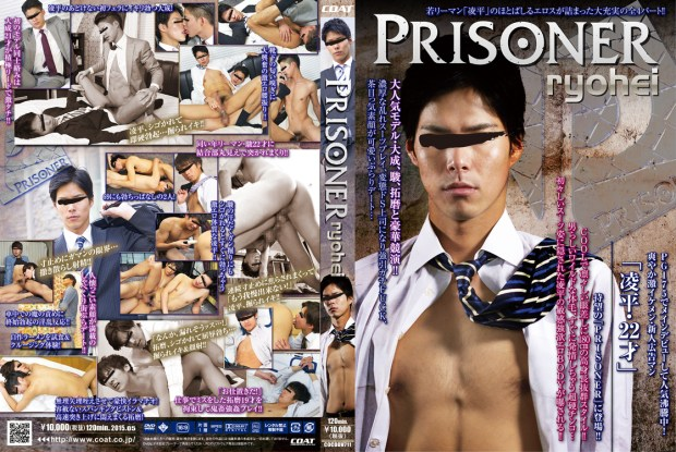 COAT – PRISONER RYOHEI