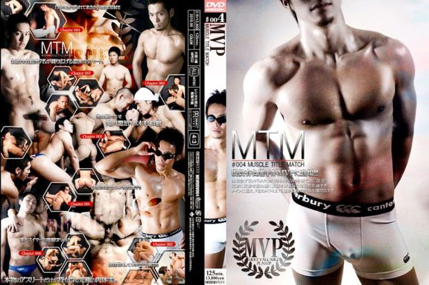 COAT WEST – MVP #004 MTM – MUSCLE TITLE MATCH