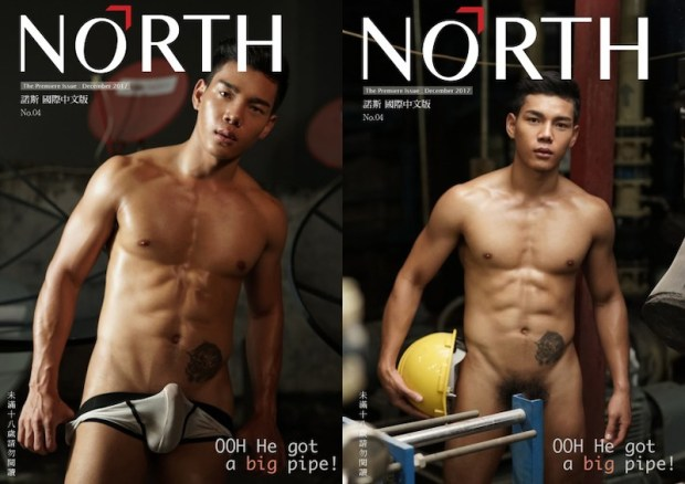 NORTH 04 – Moss