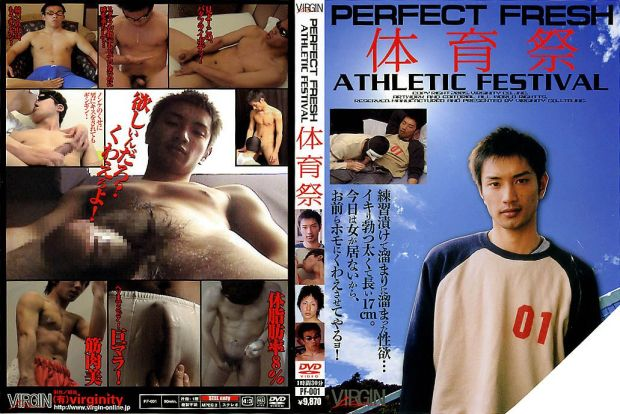 VIRGIN – 体育祭 PERFECT FRESH ATHLETIC FESTIVAL