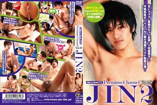 Get film – Premium channel vol.28 JIN 2
