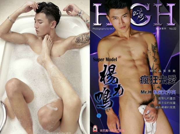 [PHOTO SET] No.52 VERSION 3 – CHINESE GIANT COCK
