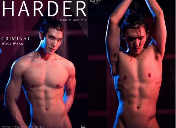 Harder 5
