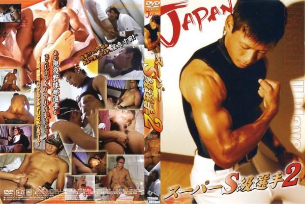 JAPAN PICTURES – スーパーS級選手2