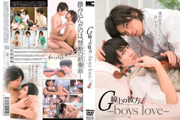 Mens Camp – G線上の彼方 boys love
