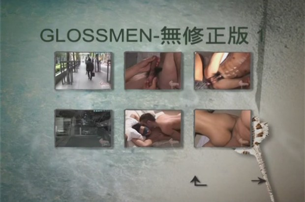 JAPAN PICTURES – GLOSSMEN NM01 [no mask]
