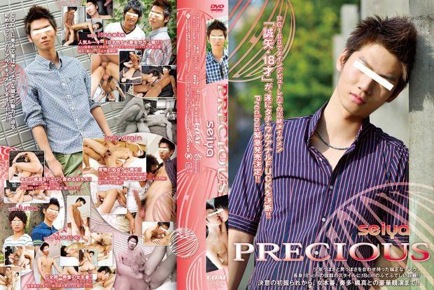 COAT – Precious SEIYA (HD)