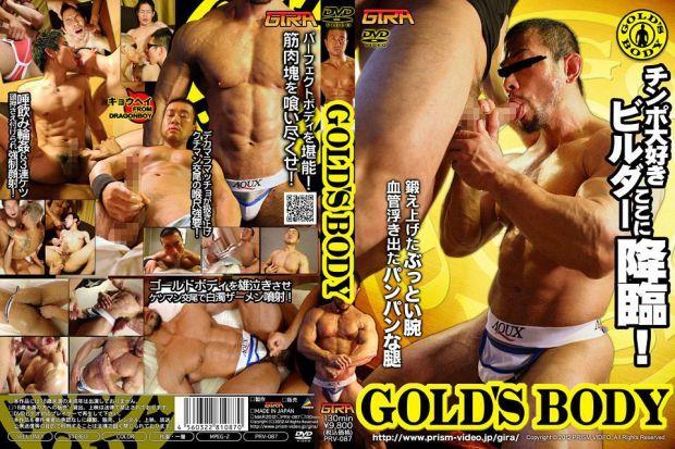 Prism GIRA – GOLD'S BODY