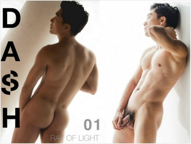 DASH 01 – Ray Of Light