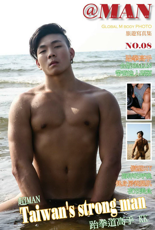 @MAN 08   Taiwan's Strong Man
