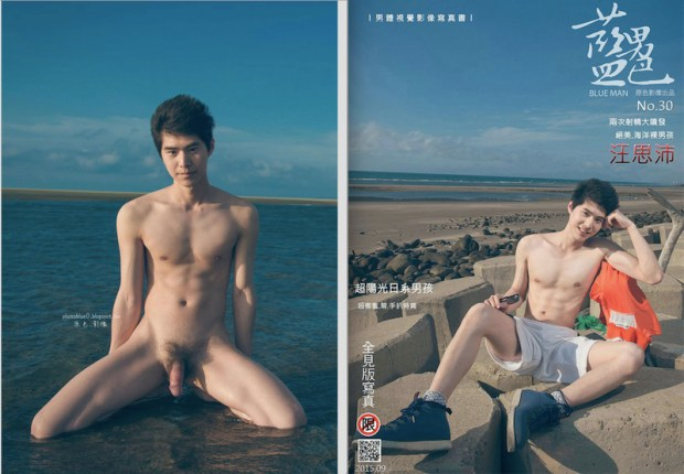 Blueman Magazine no.30 | Wang Sipei