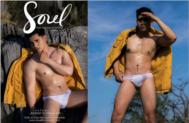 Soul Issue 12 | Pure Peerawat