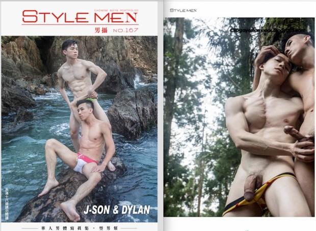STYLE MEN 男攝 NO.167 G 攝映像 | 雙人忘情激拍 J-SON & DYLAN (รูปภาพ)