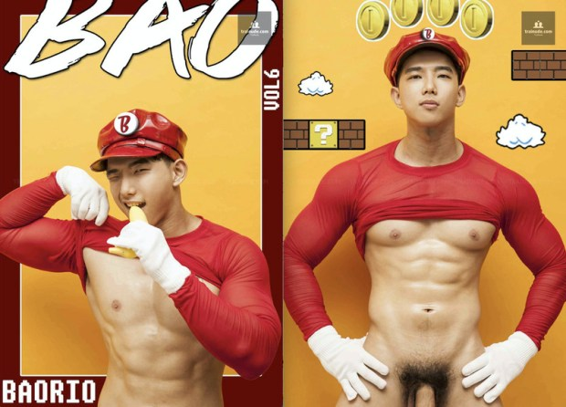 BAO 06 | Sexy Baorio [ Ebook ]