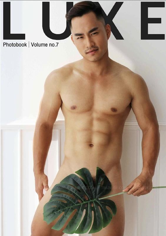 LUXE vol.07 | Nguyễn Văn Khả (ebook)