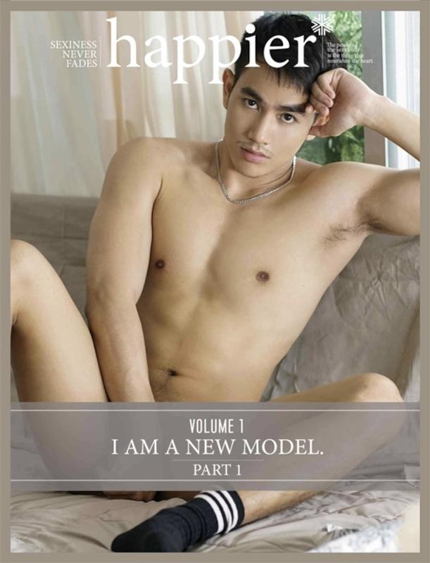 Happier Vol 1 | I Am A New Model Part 1