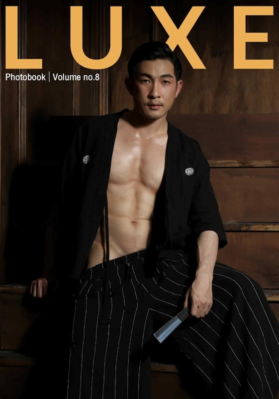 LUXE vol.08 | MAX