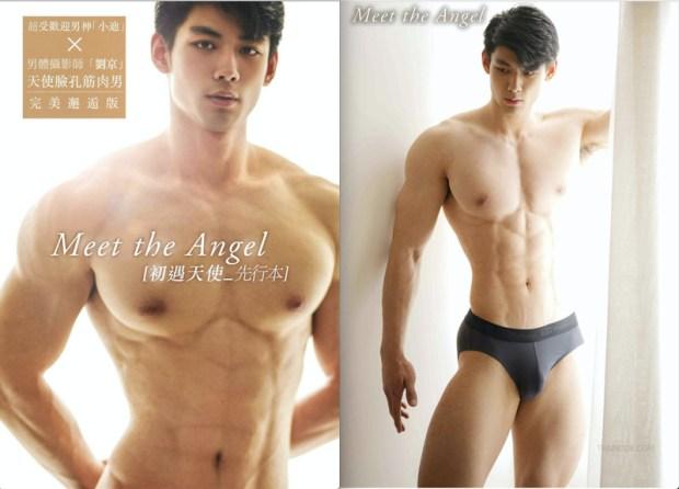 Meet the Angel