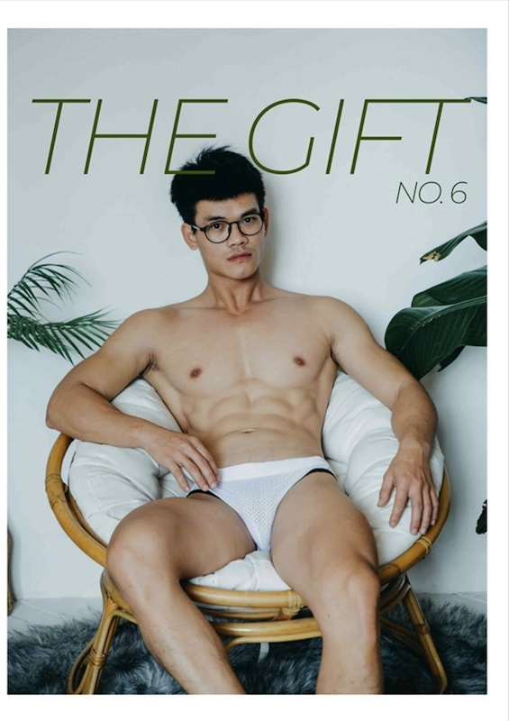 The Gift 06 (ebook + video)