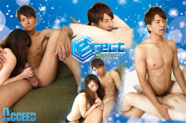 Acceed – ACST031 – erect~巨根モデル矢馬人 本能のままに女に喰らいつくマジSEX!!~