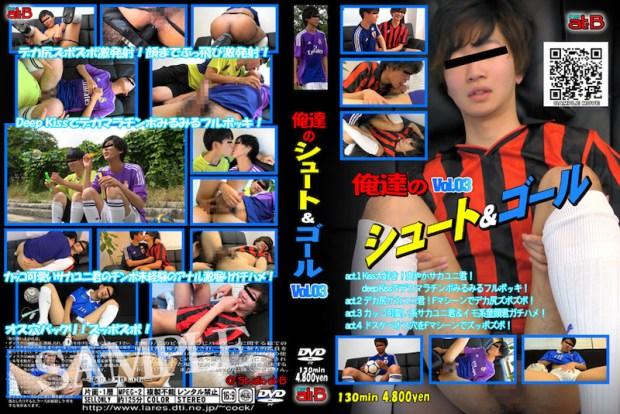 at-B – 俺たちのシュート&ゴール Vol.03