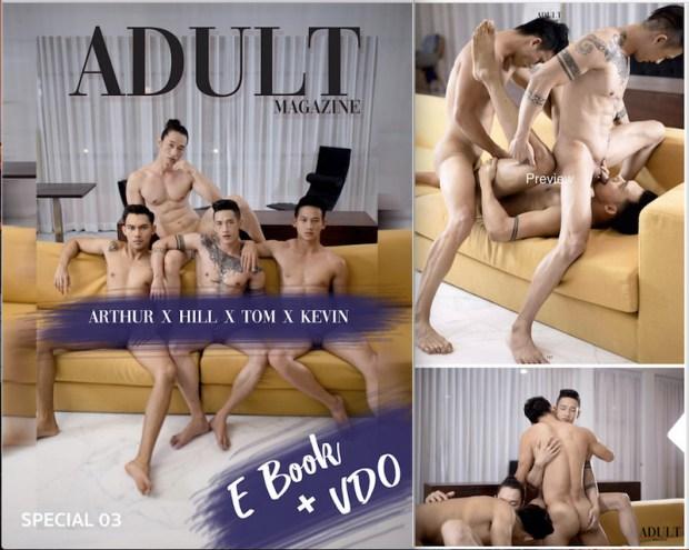 ADULT Special No.03 | Arthur, Hill (Đinh Xuân Hiếu), Tom, Kevin (Nguyễn Tiến Quân) Foursome (ebook +video bts)
