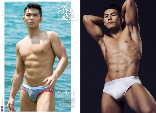 [PHOTO SET] BLUE MAN 82 – 蔡承佑