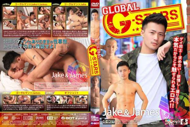 G-Bot – GLOBAL G-STARS Jake & James フルセット