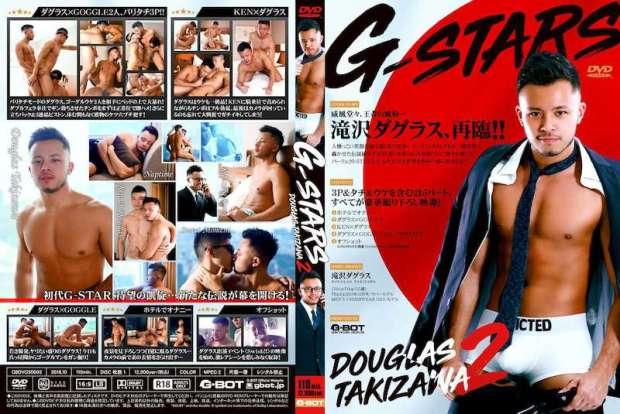 G-Bot – G-STARS -TAKIZAWA DOUGLAS- 2 – G-STARS 滝沢ダグラス 2