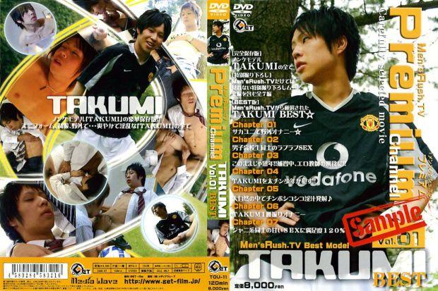 Get Film – Premium Channel Vol.01 TAKUMI BEST