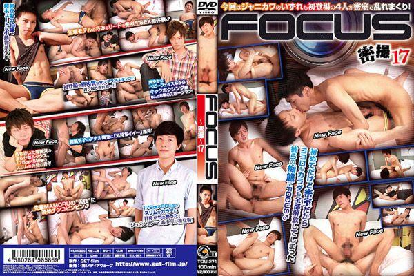 Get film – FOCUS ~密撮~ 17