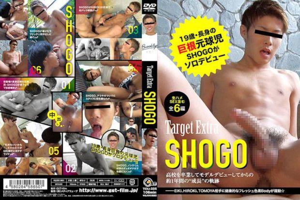 Get Film – Target Extra SHOGO