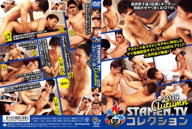 Get film – STAMEN.TV コレクション2019 Autumn