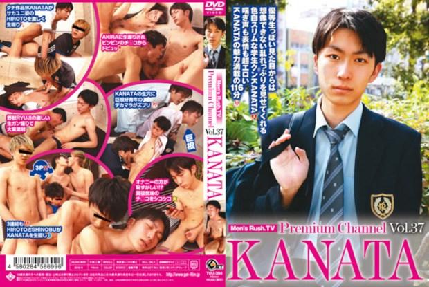 Get film – Men's Rush.TV Premium channel vol.37 KANATA