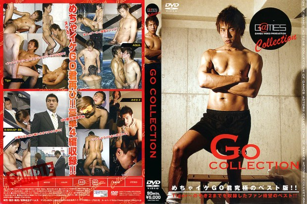 G@MES – GO COLLECTION