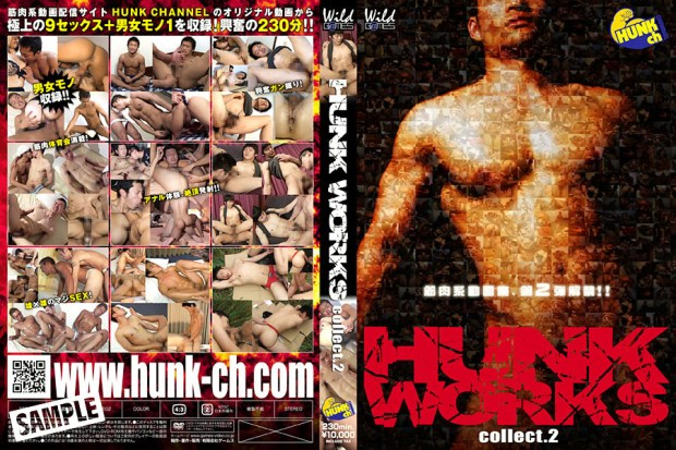 G@MES – HUNK WORKS collect.2